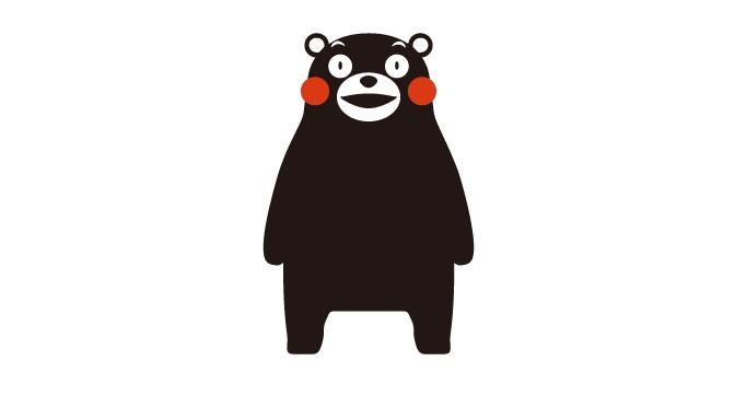 がんばれ熊本 !! お礼とご報告